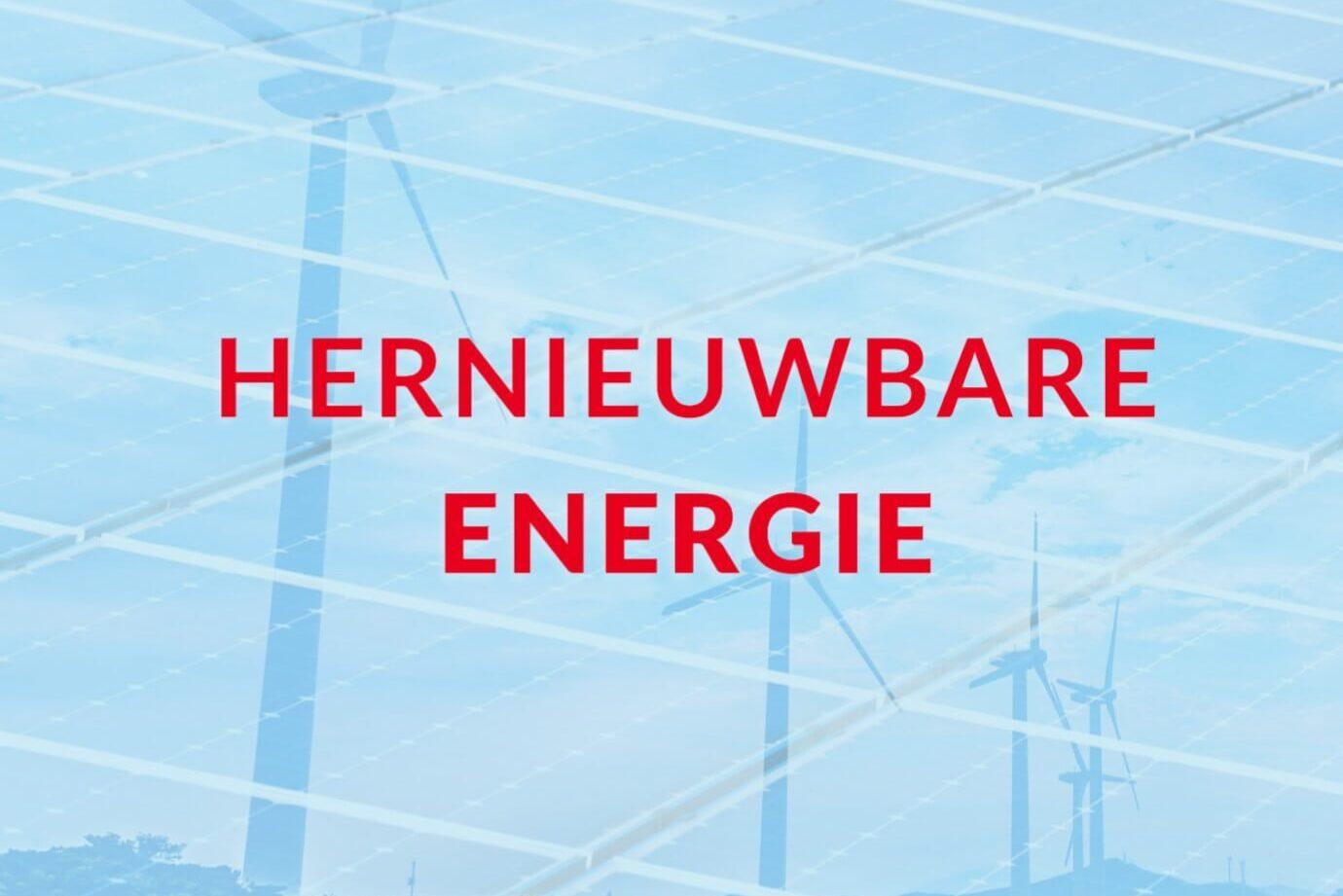 Publicatie EU-wijzer voor provincies over hernieuwbare energie